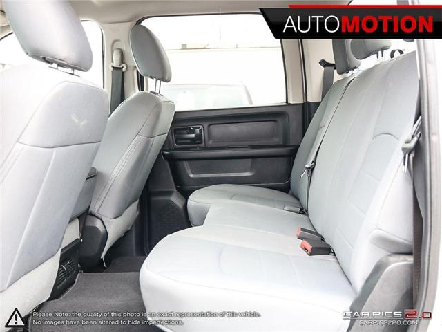 2017 RAM 1500  (Stk: 181235) in Chatham - Image 26 of 27