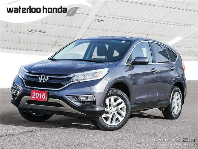 2016 Honda CR-V SE (Stk: U4880) in Waterloo - Image 1 of 28