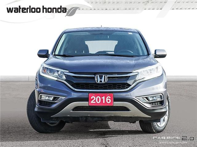 2016 Honda CR-V SE (Stk: U4880) in Waterloo - Image 2 of 28