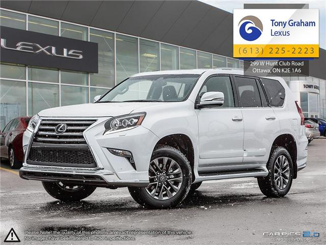 2019 Lexus GX 460 Base (Stk: P8245) in Ottawa - Image 1 of 30