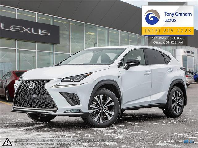2019 Lexus NX 300 Base (Stk: P8248) in Ottawa - Image 1 of 27