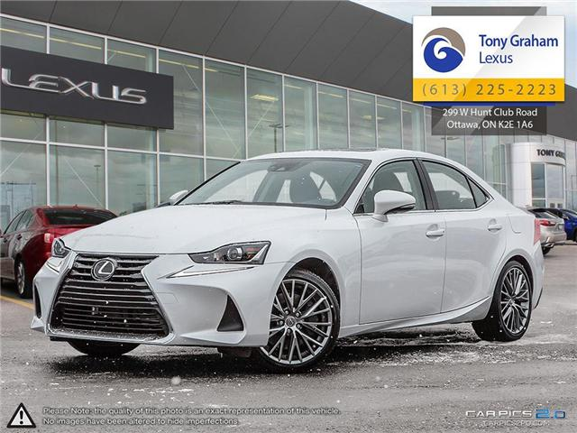 2019 Lexus IS 300 Base (Stk: P8246) in Ottawa - Image 1 of 30