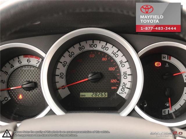 2015 Toyota Tacoma V6 (Stk: 1862795A) in Edmonton - Image 15 of 27