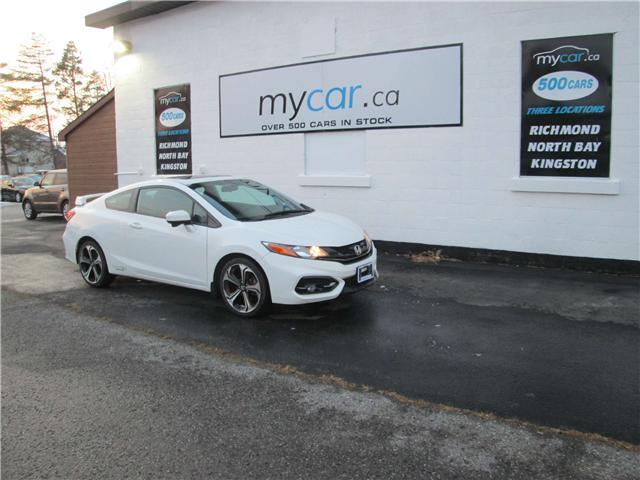 2015 Honda Civic Si (Stk: 181772) in Richmond - Image 2 of 13