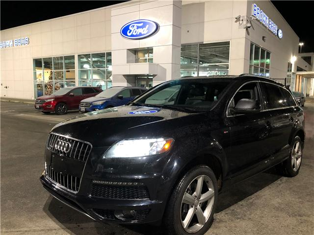 2015 Audi Q7 3.0T Sport (Stk: 1861359C) in Vancouver - Image 1 of 25
