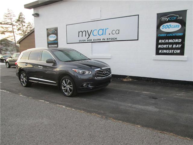 2014 Infiniti QX60 Base (Stk: 181841) in Richmond - Image 2 of 15
