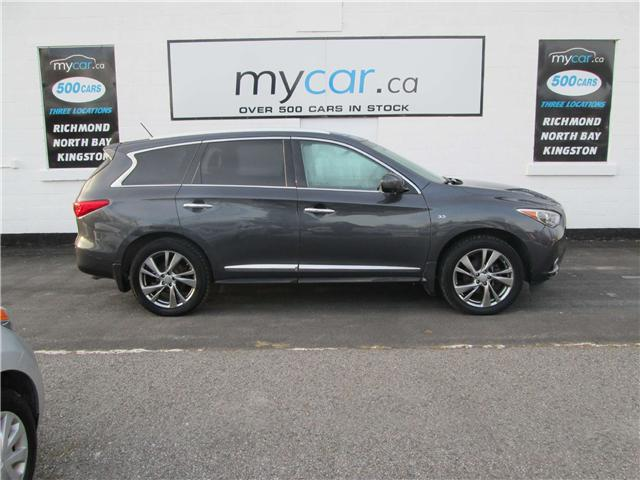 2014 Infiniti QX60 Base (Stk: 181841) in Richmond - Image 1 of 15