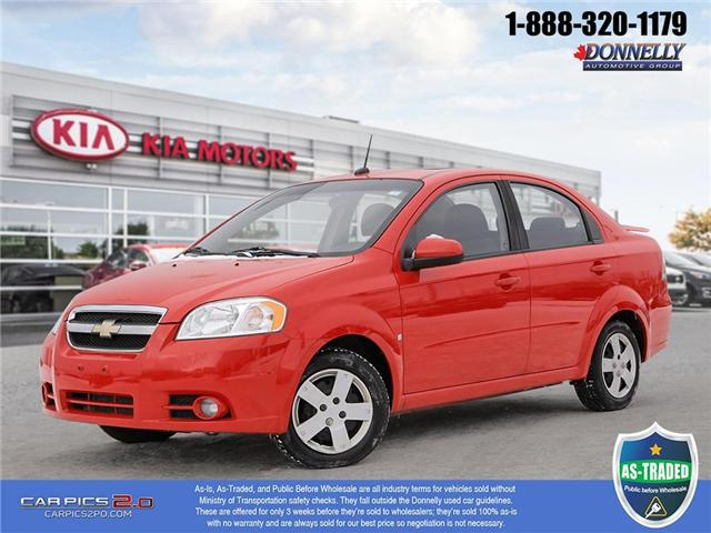 2009 Chevrolet Aveo LT (Stk: PBWMS8A) in Kanata - Image 1 of 27