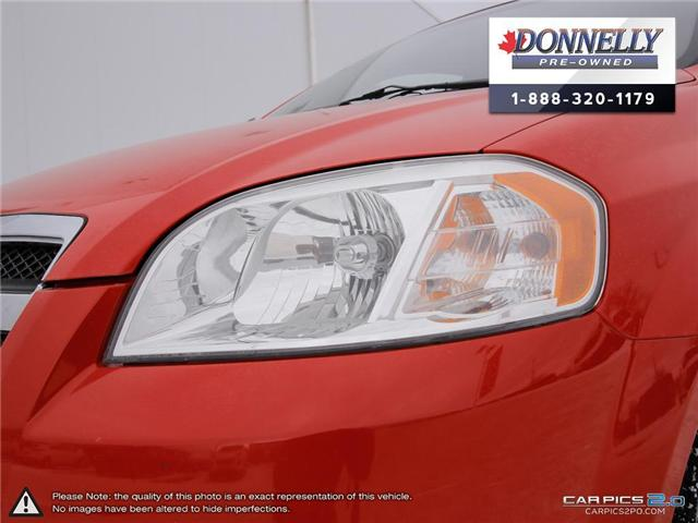 2009 Chevrolet Aveo LT (Stk: PBWMS8A) in Kanata - Image 10 of 27