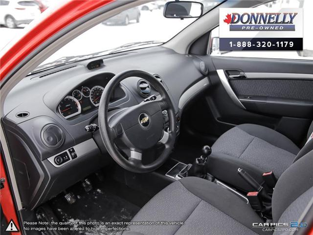 2009 Chevrolet Aveo LT (Stk: PBWMS8A) in Kanata - Image 13 of 27