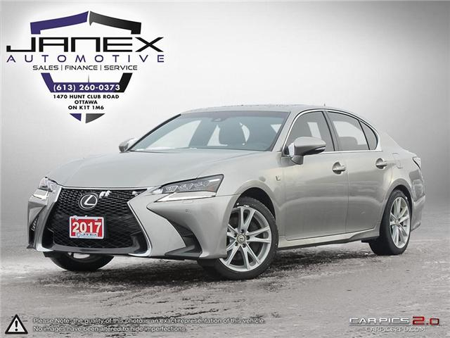 2017 Lexus GS 350  (Stk: 18827) in Ottawa - Image 1 of 27