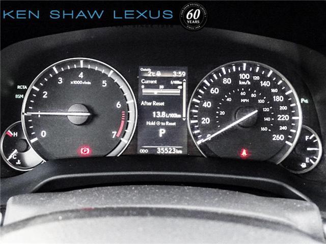2016 Lexus RX 350 Base (Stk: 15779A) in Toronto - Image 17 of 20