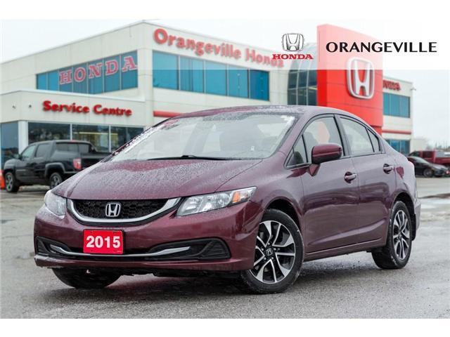 2015 Honda Civic EX (Stk: F18378A) in Orangeville - Image 1 of 22