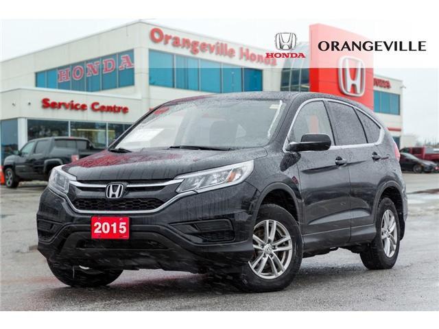 2015 Honda CR-V LX (Stk: V18256A) in Orangeville - Image 1 of 19