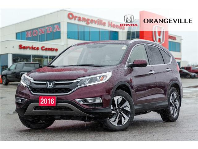 2016 Honda CR-V Touring (Stk: V18358A) in Orangeville - Image 1 of 22