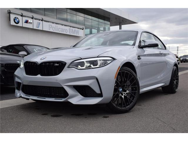 2019 BMW M2 Competition (Stk: 9J07592) in Brampton - Image 1 of 14