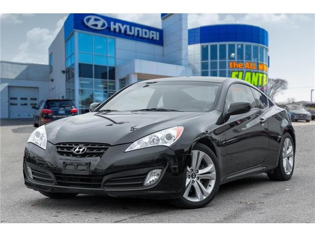 2011 Hyundai Genesis Coupe  (Stk: H7737P) in Mississauga - Image 1 of 18