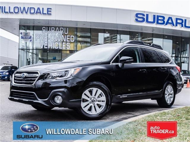 2018 Subaru Outback 2.5i Touring|SUNROOF|POWER LIFTGATE|HEATED SEATS (Stk: 18D16) in Toronto - Image 1 of 23