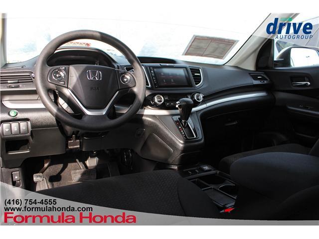 2015 Honda CR-V EX (Stk: B10708) in Scarborough - Image 2 of 32