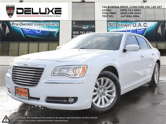 2014 Chrysler 300 Touring (Stk: D0502) in Concord - Image 1 of 20