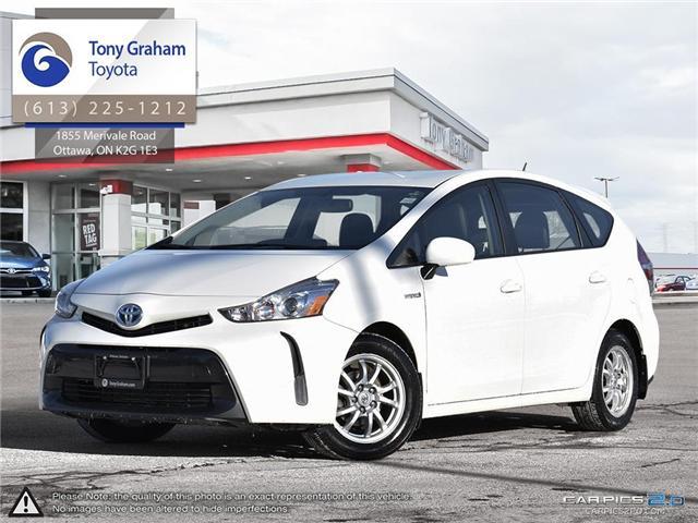 2015 Toyota Prius v Base (Stk: E7650) in Ottawa - Image 1 of 24