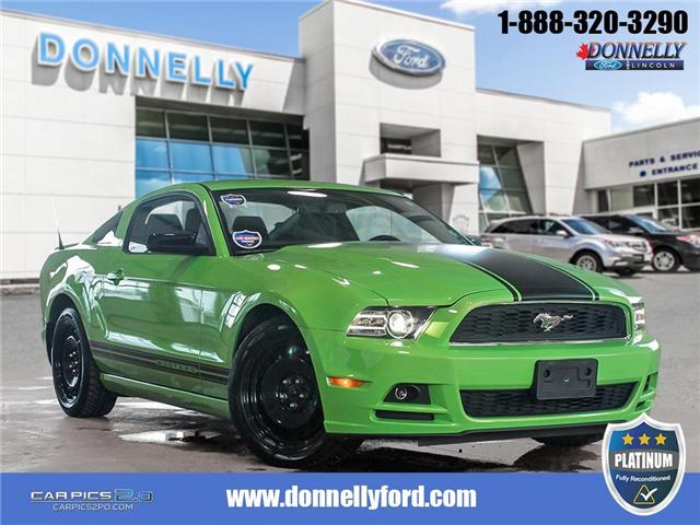 2013 Ford Mustang  (Stk: PLDR2105A) in Ottawa - Image 1 of 28