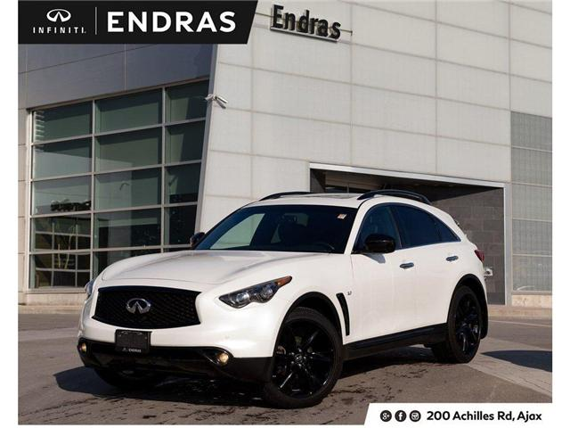 2016 Infiniti QX70  (Stk: P0684A) in Ajax - Image 1 of 29