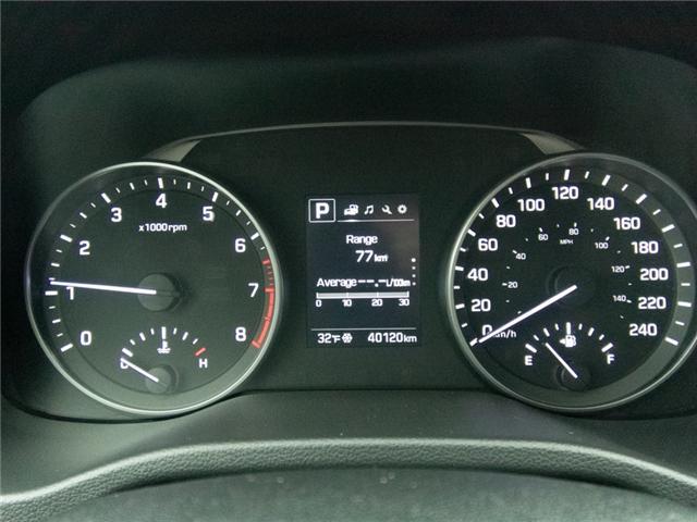2017 Hyundai Elantra GL (Stk: P3187) in Ottawa - Image 11 of 12