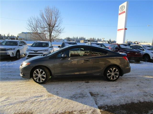 2012 Honda Civic Si (Stk: 6905) in Moose Jaw - Image 2 of 35
