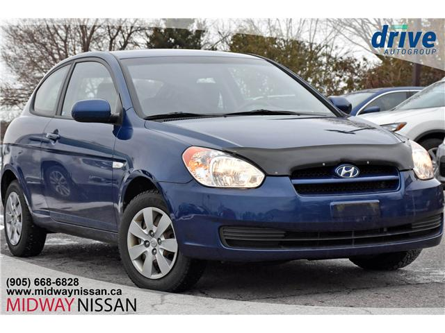 2010 Hyundai Accent GL (Stk: JL365697A) in Whitby - Image 1 of 20