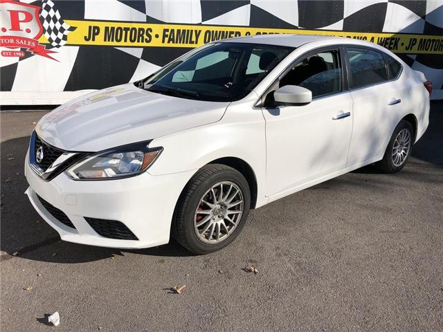 2017 Nissan Sentra S (Stk: 45764) in Burlington - Image 1 of 15