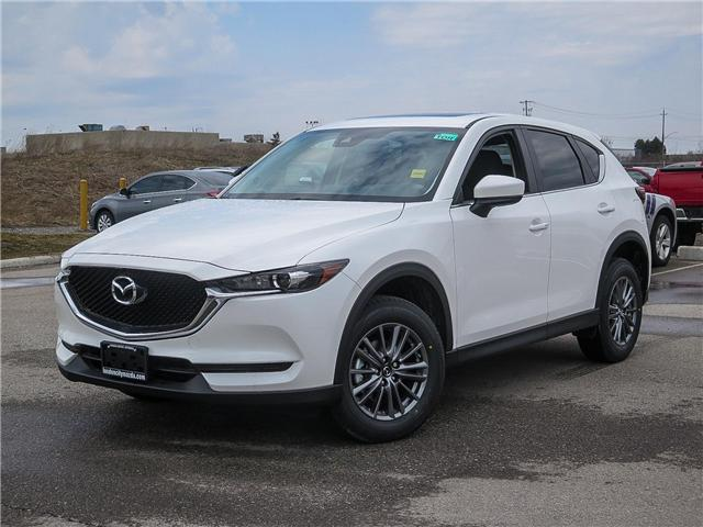2018 Mazda CX-5 GS (Stk: LM8307) in London - Image 1 of 23