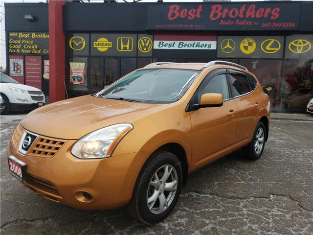 2008 Nissan Rogue SL (Stk: 128200) in Toronto - Image 1 of 12