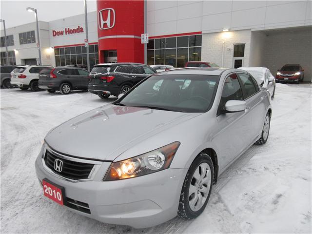 2010 Honda Accord EX (Stk: 26323A) in Ottawa - Image 1 of 11