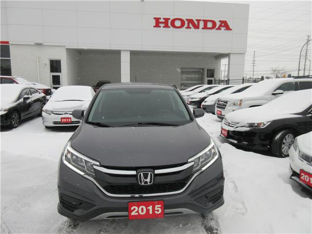 2015 Honda CR-V SE (Stk: SS3298) in Ottawa - Image 2 of 10