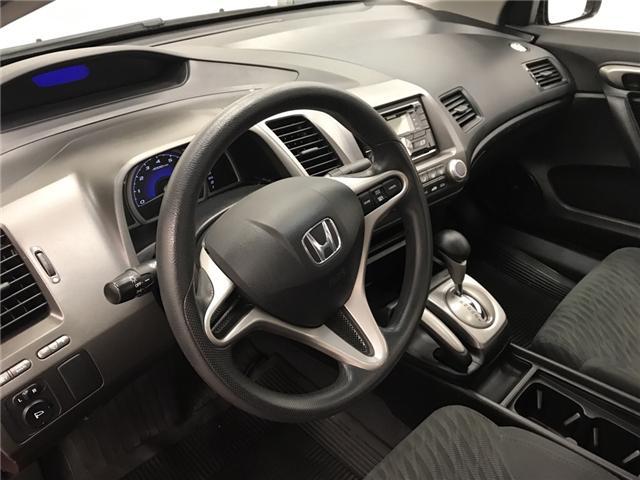 2010 Honda Civic LX SR (Stk: 200580) in Lethbridge - Image 14 of 24