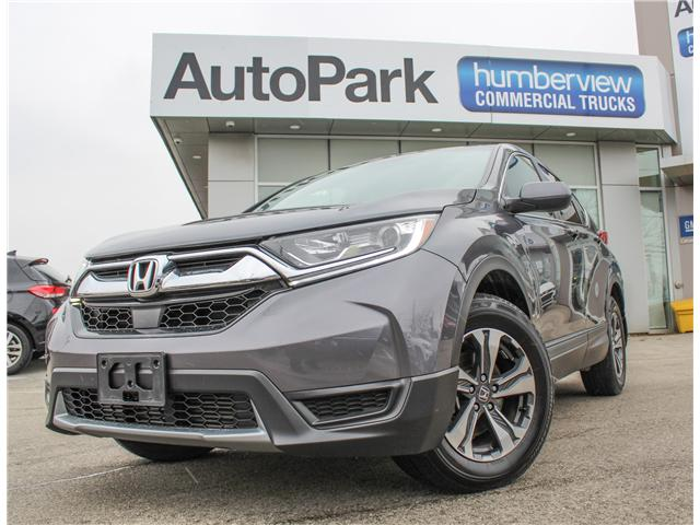 2018 Honda CR-V LX (Stk: 18-111739) in Mississauga - Image 1 of 24