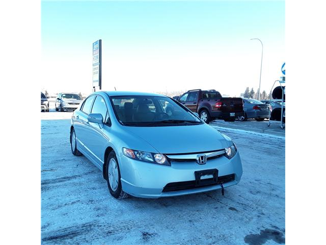 2008 Honda Civic Hybrid Base (Stk: P366) in Brandon - Image 1 of 5