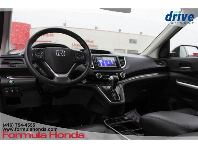 2015 Honda CR-V EX-L (Stk: B10815) in Scarborough - Image 2 of 30
