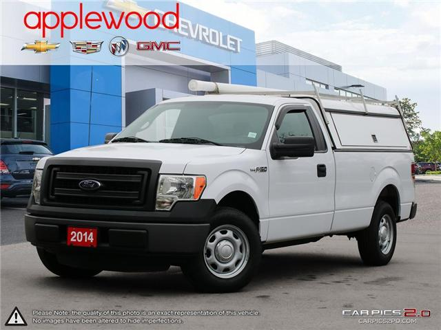 2014 Ford F-150  (Stk: 150P2) in Mississauga - Image 1 of 26