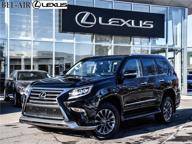 2018 Lexus GX 460 Base (Stk: 86392) in Ottawa - Image 1 of 30