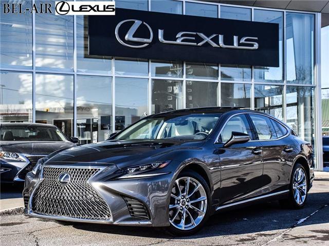 2018 Lexus LS 500 L (Stk: 86533) in Ottawa - Image 1 of 30