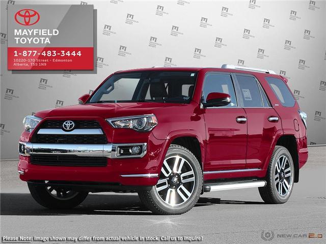 2018 Toyota 4Runner Limited Package 7-Passenger (Stk: 1802225) in Edmonton - Image 1 of 23