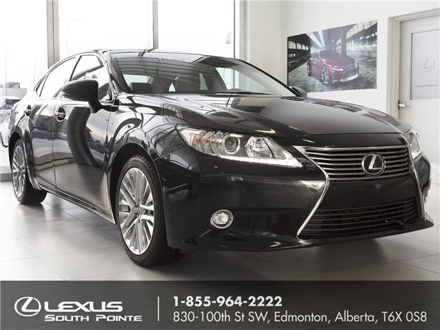2015 Lexus ES 350 Base (Stk: L800420D) in Edmonton - Image 1 of 20