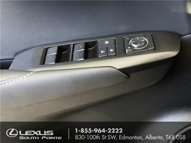 2017 Lexus NX 200t Base (Stk: L900142A) in Edmonton - Image 16 of 17