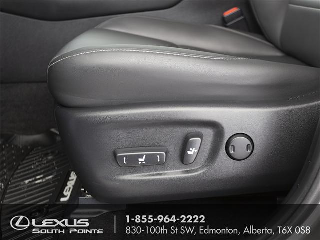 2017 Lexus NX 200t Base (Stk: L900142A) in Edmonton - Image 17 of 17