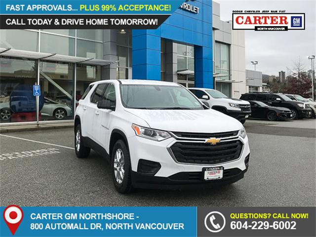 2019 Chevrolet Traverse LS (Stk: 9TR26710) in North Vancouver - Image 1 of 14