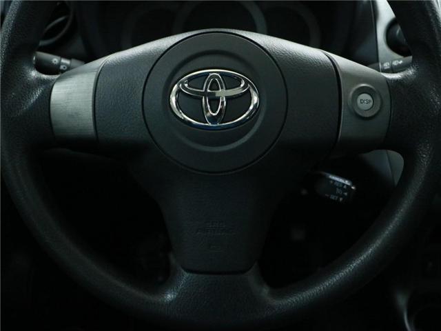 2011 Toyota RAV4  (Stk: 186492) in Kitchener - Image 10 of 29