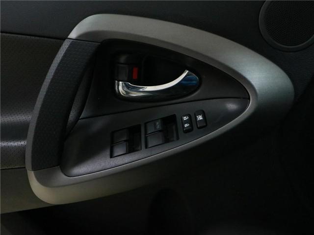 2011 Toyota RAV4  (Stk: 186492) in Kitchener - Image 12 of 29