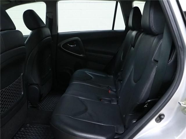 2011 Toyota RAV4  (Stk: 186492) in Kitchener - Image 16 of 29